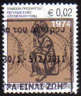 Cyprus Stamps 2010 Refugee Fund Tax SG 1218a - USED (e312)
