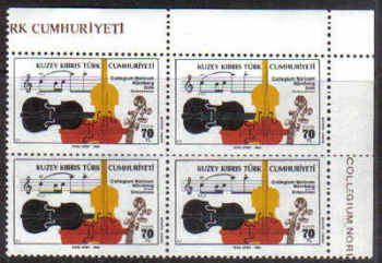 North Cyprus Stamps SG 165 1984 Visit of the Nurnburg Chamber Orchestra - Block of 4 Mint (g406))