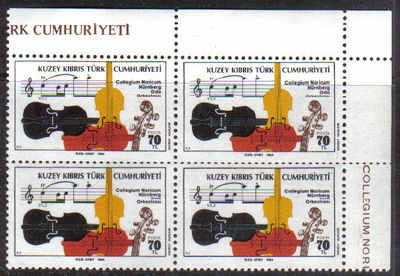 North Cyprus Stamps SG 165 1984 Visit of the Nurnburg Chamber Orchestra - B