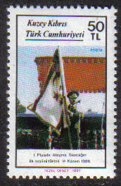North Cyprus Stamps SG 216 1987 50TL  - MINT