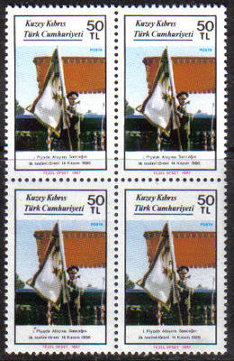 North Cyprus Stamps SG 216 1987 50TL  - Block of 4 MINT