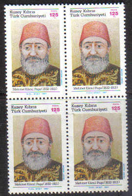 North Cyprus Stamps SG 222 1987 125TL - Block of 4 MINT