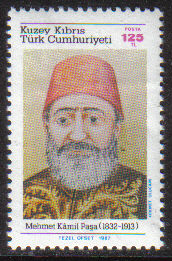 North Cyprus Stamps SG 222 1987 125TL - MINT