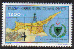 North Cyprus Stamps SG 346 1992 1200TL - MINT