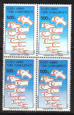 North Cyprus Stamps SG 360 1993 500TL - Block of 4 MINT