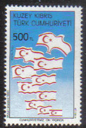 North Cyprus Stamps SG 360 1993 500TL - MINT