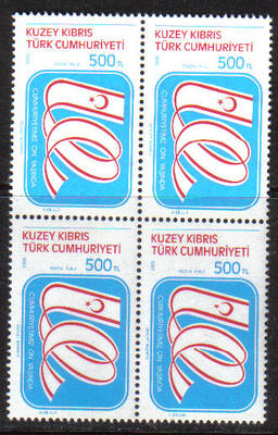 North Cyprus Stamps SG 361 1993 500TL - Block of 4 MINT