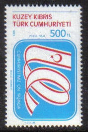 North Cyprus Stamps SG 361 1993 500TL - MINT
