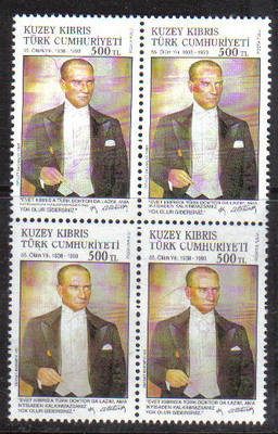 North Cyprus Stamps SG 364 1993 500TL - Block of 4 MINT