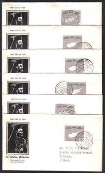 Cyprus Stamps SG 203 1960 10c Six Covers Proclamation of the Republic - Unofficial FDC (g629)