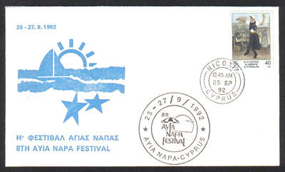 Cyprus Stamps 1992 Cover 8th Ayia Napa festival - Cachet (g623)