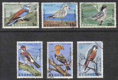 Cyprus Stamps SG 334-39 1969 Birds - USED (g670)