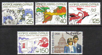 Cyprus Stamps SG 576-80 1981 Anniversaries and Events - USED (g668)