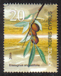 Cyprus Stamps SG 1112 2006 20c - USED (g645)