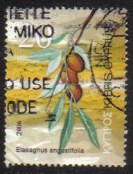 Cyprus Stamps SG 1112 2006 20c - USED (g643)