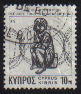 Cyprus Stamps 1977 Refugee Fund Tax SG 481 Cream Paper - USED (g604)