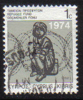 Cyprus Stamps 1993 Refugee Fund Tax SG 807 - USED (g576)