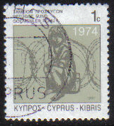 Cyprus Stamps 1997 Refugee Fund Tax SG 892 - USED (g567)
