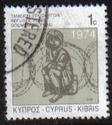 Cyprus Stamps 1998 Refugee Fund Tax SG 892 - USED (g564)