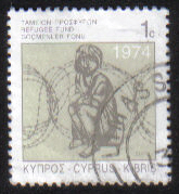Cyprus Stamps 2001 Refugee Fund Tax SG 892 - USED (g556)