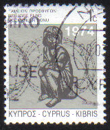 Cyprus Stamps 2002 Refugee Fund Tax SG 807 - USED (g552)