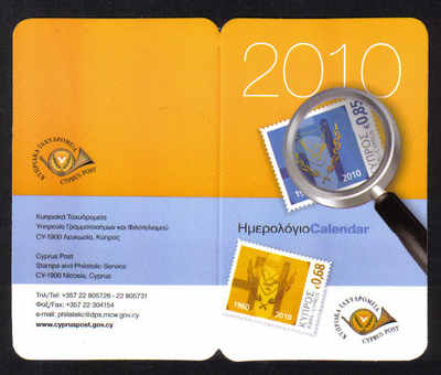 2010 Official Post office Calendar advanced issues notice (g680)