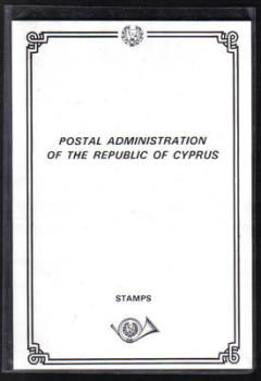 Cyprus Post office Giveaway pack Circa 2010 - Large (g678)