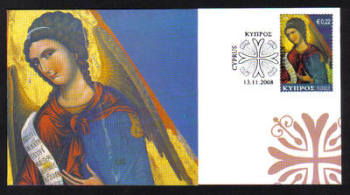 Cyprus Post office Giveaway Christmas Card 2008 - (g679)