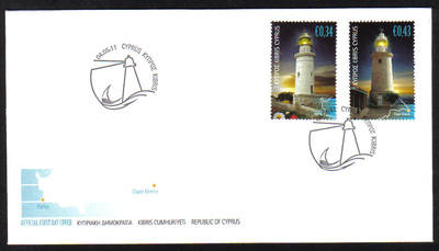 Cyprus Stamps SG 1248-49 Lighthouses - Official FDC