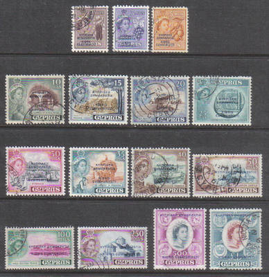 Cyprus Stamps SG 188-202 1962 Republic Definitives Views - USED (g705)