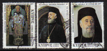 Cyprus Stamps SG 490-92 1977 The Death of Archbishop Makarios III - USED (g732)