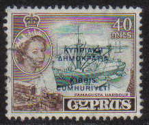 Cyprus Stamps SG 197 1960 Definitives 40 Mils - USED (g687)
