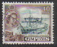 Cyprus Stamps SG 197 1960 Definitives 40 Mils - USED (g688)