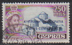 Cyprus Stamps SG 200 1960 Definitives 250 Mils - USED (g691)