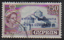 Cyprus Stamps SG 200 1960 Definitives 250 Mils - USED (g692)