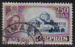Cyprus Stamps SG 200 1960 Definitives 250 Mils - USED (g693)