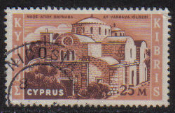 Cyprus Stamps SG 215 1962 Definitive Views 25 Mils - USED (g698)