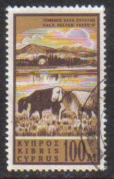Cyprus Stamps SG 220 1962 Definitive Views 100 Mils - USED (g702)