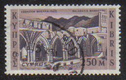 Cyprus Stamps SG 221 1962 Definitive Views 250 Mils - USED (g703)