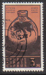 Cyprus Stamps SG 278 1966 5m/3m Surcharge - USED (g706)