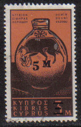 Cyprus Stamps SG 278 1966 5m/3m Surcharge - USED (g707)