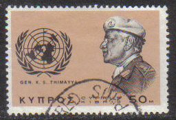 Cyprus Stamps SG 279 1966 General K Thimayya - USED (g708)