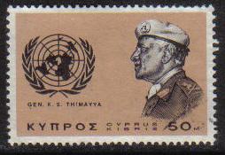 Cyprus Stamps SG 279 1966 General K Thimayya - USED (g709)