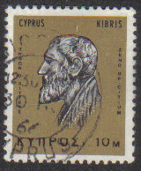 Cyprus Stamps SG 285 1966 2nd Definitives Antiquities 10 Mils - USED (g713)