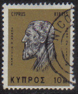 Cyprus Stamps SG 285 1966 2nd Definitives Antiquities 10 Mils - USED (g714)