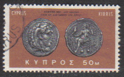 Cyprus Stamps SG 292 1966 2nd Definitives Antiquities 50 Mils - USED (g719)