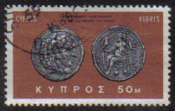 Cyprus Stamps SG 292 1966 2nd Definitives Antiquities 50 Mils - USED (g720)