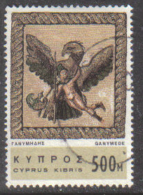 Cyprus Stamps SG 295 1966 2nd Definitives Antiquities 500 Mils - USED (g725