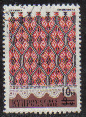 Cyprus Stamps SG 451 1976 10m/3m Surcharge - USED (g729)
