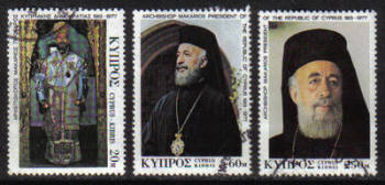 Cyprus Stamps SG 490-92 1977 The Death of Archbishop Makarios III - USED (g733)